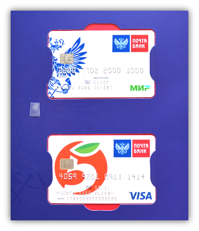 взять займ на карту мир почта банк