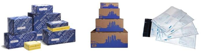упаковочный материал на почте